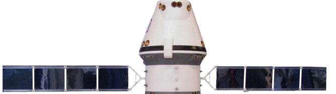 Rosjanie prześcignęli NASA? Chwalą się kosmiczną toaletą